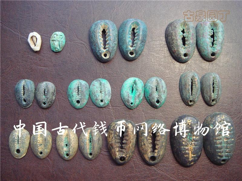 为什么研究古钱必须从认识贝币开始?